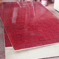 建筑用的竹胶板  优质楠竹编制 不掺杂木片碎料