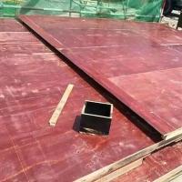 木模板板材 表面平整光滑 混凝土吸附力小