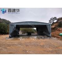 昆山张浦镇移动仓储篷订做  户外伸缩雨篷图片