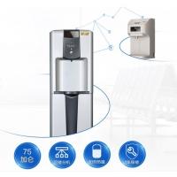 AO史密斯净水器BR75-EH5商用办公直饮水机价格