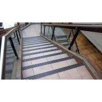 廣州樓梯防滑條廠家直銷
