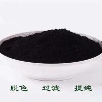 西安活性炭自粘型复合活性炭纤维敷料