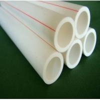 联塑PPR水管热熔加厚自来水管接头配件双色家用冷热水管