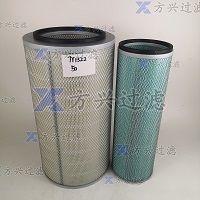01160243廠家銷售沃爾沃柴油過濾設備油水分離器