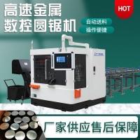 圆锯机图片 结构图 浙江圆锯机厂家