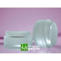 优质玻璃器皿蒙砂粉
