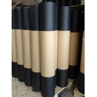 油毡纸|沥青纸|建筑防潮纸