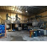 阻燃材料反应釜  阻燃材料生产设备