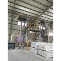 瓷砖胶生产线  新型建材生产线  新型材料生产线