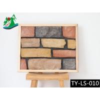 东森文化石仿古砖