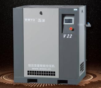 陕西五洋赛德V45系列智能恒压永磁变频螺杆式空压机销售