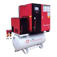 激光一体式螺杆空压机GNY-22/16激光割机专用空气压缩机