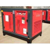 榆林煤礦專用螺桿空壓機HSD-250G五洋賽德螺桿壓縮機銷售