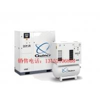 昆西无油水润滑空压机QOWI20-75V型变频无油空气压缩机