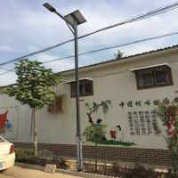 农村道路太阳能路灯