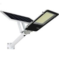 家用太阳能灯多少钱一个