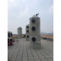郑州飞沃--pp.pvc.pe塑料焊接制品pp喷淋塔 卧式罐