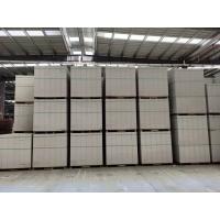 重庆加气砖自保温砌块高精砌块ALC板材防火轻质隔墙供应及施工