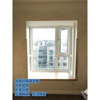 隔音玻璃,隔音窗报价-创享隔音窗
