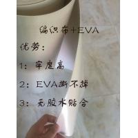 裝修地面保護膜 編織布+EVA無膠水貼合保護膜 環保防水防磨