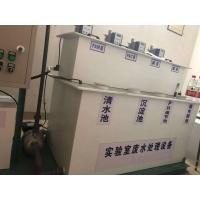 防疫站核酸检测污水处理设备