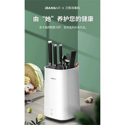刀筷消毒機