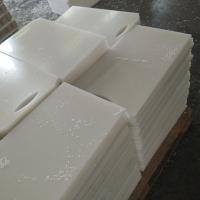 护弦板超高分子量聚乙烯板耐冲击耐低温耐磨自润滑