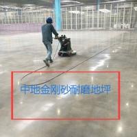 广州金刚砂厂家