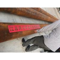 内衬不锈钢复合管材质