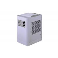 青枣电器—移动空调空调