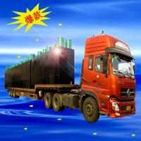地埋一体化屠宰污水处理设备 屠宰废水处理一体机