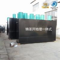 生活废水小型处理设备 质量好的污水处理设备