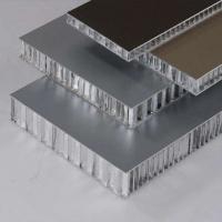 本峰新材料-铝单板-蜂窝铝板