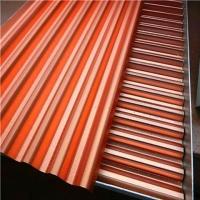 本峰新材料-铝单板-瓦楞复合铝板