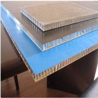 本峰新材料-铝天花-瓦楞复合铝板