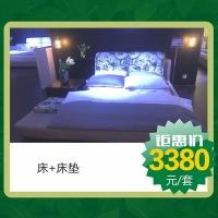 缘梦圆床+床垫
