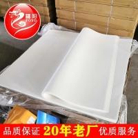 陶瓷纤维纸老厂家生产定制各种规格耐火陶瓷纤维纸硅酸铝纸