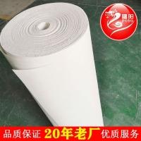 山东福阳陶瓷纤维纸硅酸铝耐火纤维纸超薄超宽可定制