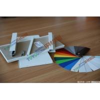 TOYOShutter环林机房墙板 彩钢板H6系列全国促销