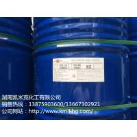 环氧树脂。南亚128.