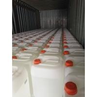 环氧T31玻璃钢固化剂