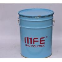 湖北防腐环氧乙烯基装树脂全国销售mfe-2