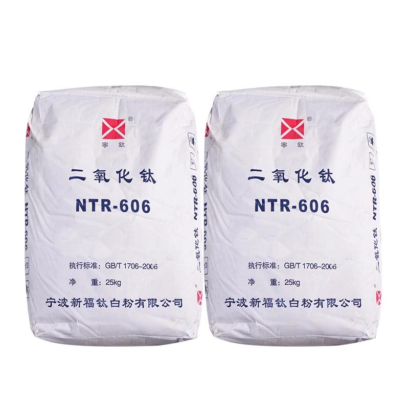 供应金红石型通用型NTR-606宁钛白粉批发销售