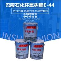 湖南张家界供应巴陵石化产环氧树脂e44(6101)