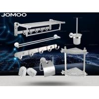 【JOMOO九牧】九牧太空鋁衛生間置物架 折疊浴巾毛巾架浴室