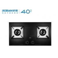 【老板电器】Robam/老板58B5新3D速火性能 高效节能