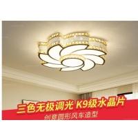 米哈 现代创意进口亚克力节能LED光源客厅卧室婚房三色调光吸