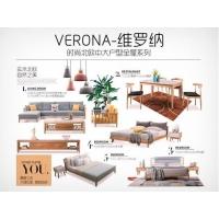 【优殿】【3室2厅】时尚北欧中大户型全屋套装 维罗纳系列
