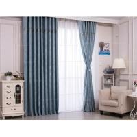 【派润窗帘】高档定制雪尼尔现代简约风格蓝色直条窗帘