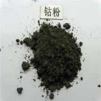 高纯超细钴粉0.6um 4um 十钴四铬碳化钨粉